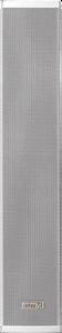 CU-940HV всепогодный громкоговоритель 40 вт inter-m