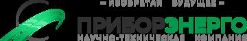приборэнерго лого