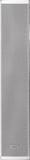 CU-940 Inter-M Громкоговоритель 40 Вт