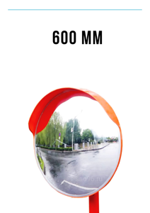 Зеркало дорожное 600 мм
