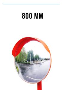 Зеркало дорожное 800 мм