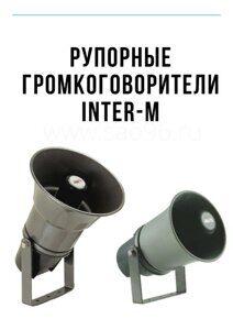 Inter-M рупорный громкоговоритель