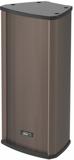 CU-9030 всепогодный громкоговоритель inter-m