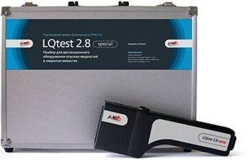 Lqtest 2.8-Портативный-прибор-безопасности-ППБ-Ручной-прибор-для-обнаружения-опасных-жидкостей-в-закрытых-сосудах-цена-купить-производитель-екатеринбург