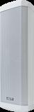 CU-440 настенный громкоговоритель колонного типа 40 вт inter-m