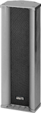 CS-820 громкоговорительinter-m 20 вт