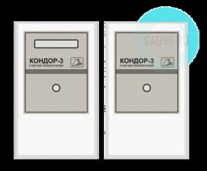 kondor-3.png