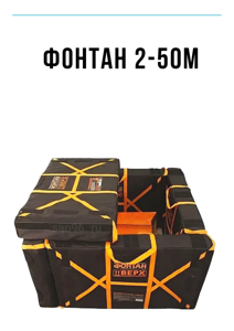 Локализатор взрыва Фонтан-2 модель 50М