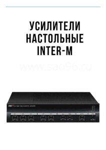 Усилитель настольный Inter-M