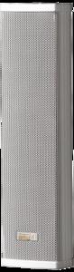 CU-620MOV всепогодный громкоговоритель Интер-м СБ ГРУПП