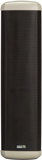 CU-440FO громкоговоритель Inter-M
