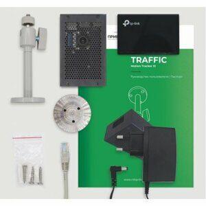 видео счетчик _traffic-motion-tracker-s1