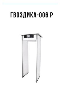 Гвоздика-006 Р Металлодетектор