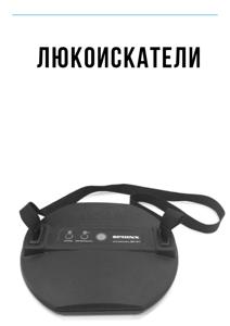 sao96.ru Люкоискатель