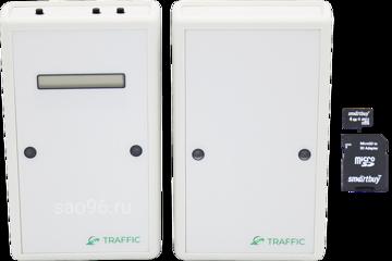 sao96.ru Автономный счетчик посетителей TRAFFIC 2D Grey (SD карта в комплекте)