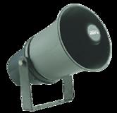 HS-S20 рупорный громкоговоритель 20 ватт inter-m