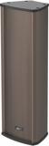 CU-9060 2-полосный всепогодный громкоговоритель Inter-M