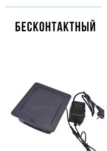 Деактиватор акустомагнитный БЕСКОНТАКТНЫЙ АМВ 2011