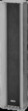 CS-840 интер м всепогодный громкоговоритель 40 вт