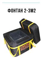 lokalizator_vzryva_fontan-2_model_3m2.png