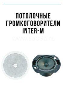 Inter-M потолочный громкоговоритель
