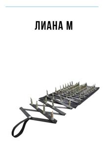 ЛИАНА М Автозаградитель