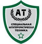 logo_spectehnika.jpg