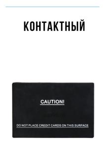 Деактиватор акустомагнитный контактный Коврик
